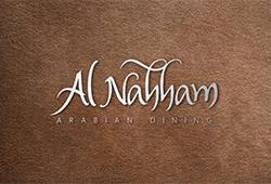 Al Nahham @ Banana Island Resort Doha