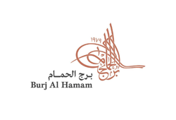 Burj Al Hamam Restaurants