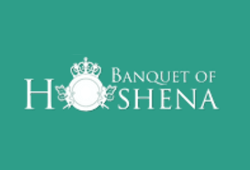 Banquet of Hoshena, Dubai