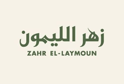 Zahr El-Laymoun (Sharjah)