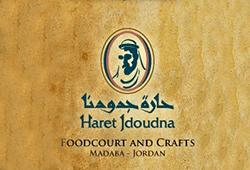 Al-Saraya Restaurant @ Haret Jdoudna (Jordan)