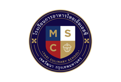 MSC Thai Culinary School (Thailand)