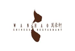 Wan Hao Chinese Restaurant @ Singapore Marriott Tang Plaza Hotel
