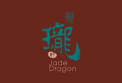 Jade Dragon @ City of Dreams Macau