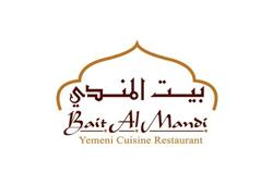Bait Al Mandi